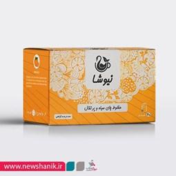 چای پرتقالی نیوشا
