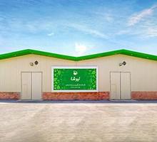 افتتاح کارخانه جدید نیوشا